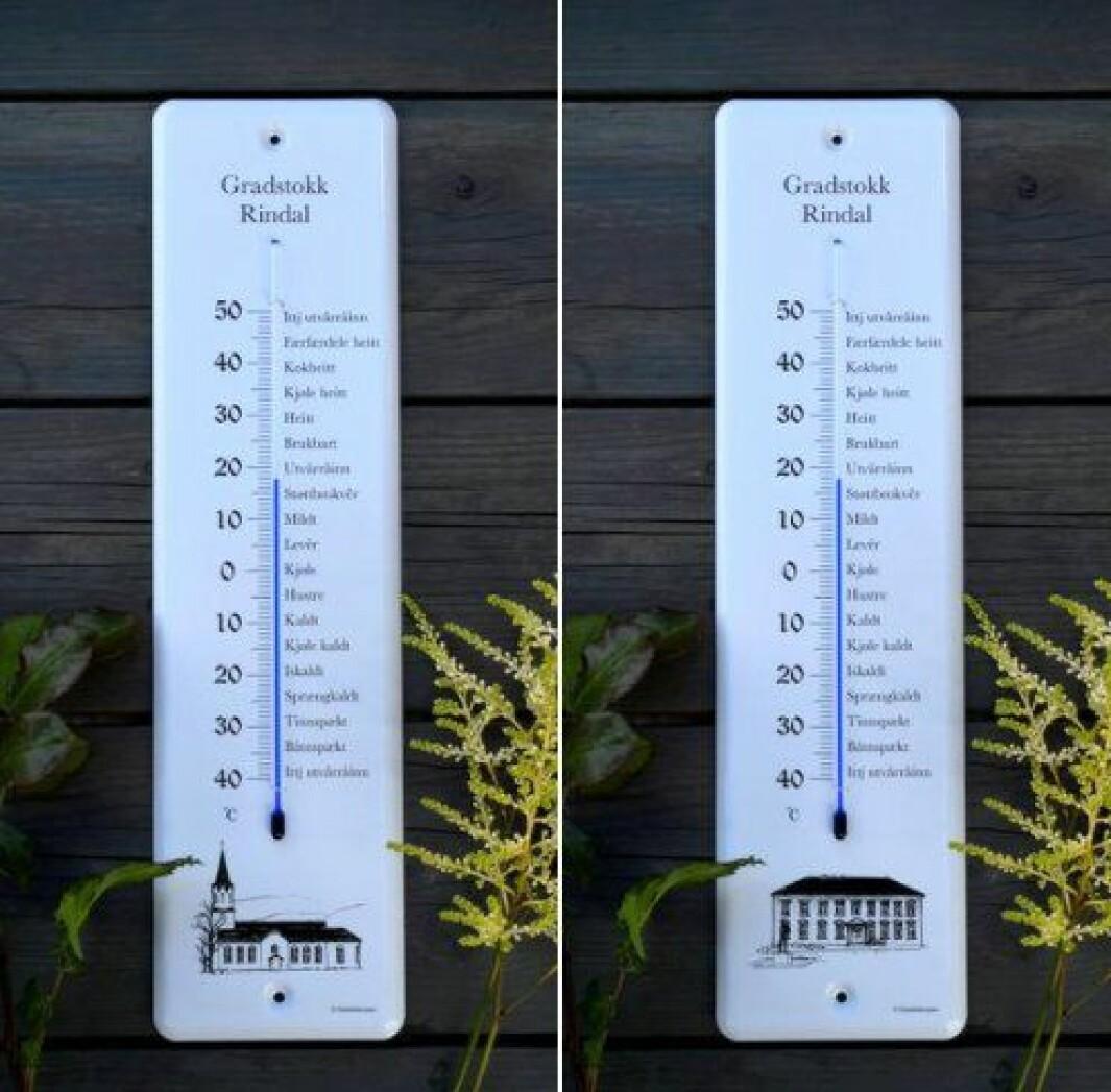 Teksta ved 0 grader er retta til «Kure» i dei gradstokkane som er i produksjon.