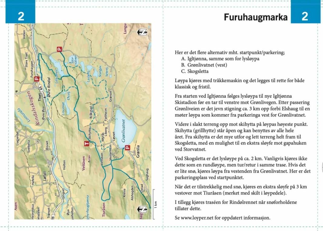 Her er informasjon om Furuhaugmarka kopiert fra Turstigruppas Turstihefte, der finner du kart over sommerstier og vinterløyper.